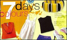 Mix&Match ชุดอินเทรนด์ 7 วัน7 สี