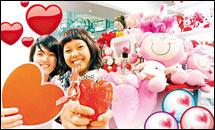 ของขวัญแห่งความรัก Valentine