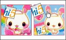 หารูปสวยๆ มาโพสต์ใน Hi5 กันเถอะ !!