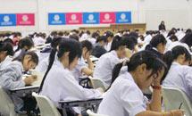 นักวิชาการชี้ปฏิรูปการศึกษาไทยต้องพัฒนาครูพันธุ์ใหม่ จัดงบถึงนักเรียน