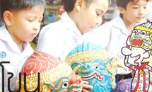 Thai Masked Dance… โขน (KHON)