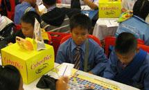 ไซเบอร์ดิก ทุ่มงบ 20 ล้าน หนุน CSR ล่าฝันเด็กไทย แข่งนานาชาติ