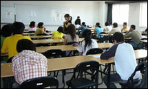 การสอบ EJU - Examination for Japanese University