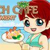 เกมส์ทำอาหาร beach cafe