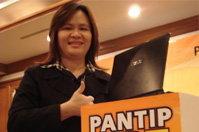Promotion Pantip Hot Sale 2009
