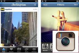 App ถ่ายแหลกและ ก็แชร์ให้สะใจกับ Instagram !