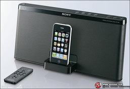 โซนี่เอาใจคนรักเสียงเพลง ด้วย iPod Speaker Dock