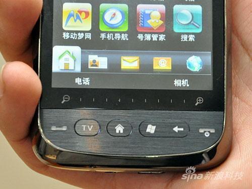 HTC Qilin เมื่อเครื่อง PDA Phone สามารถดู TV แบบมีเสา