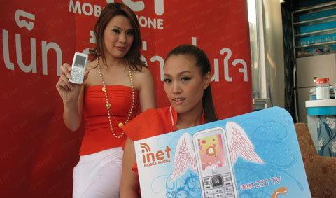 ไอเน็ท คอนเน็ค ลุยตลาดมือถือ เปิดตัวแบรนด์ INET