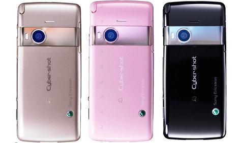 มาแล้วมือถือกล้องเทพ 16MP จาก Sony Ericsson!