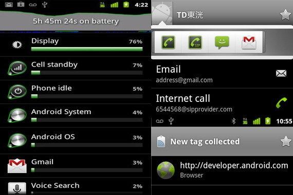 มีอะไรใหม่ใน Android 2.3 ตัวล่าสุดบ้างนะ???