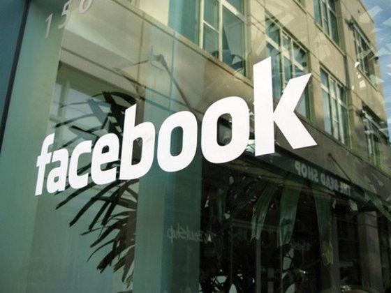 ออฟฟิศของ facebook ที่ไม่ธรรมดา