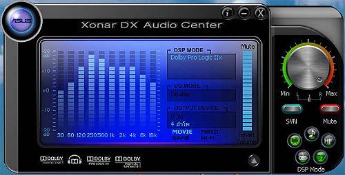 Asus Xonar DX Card