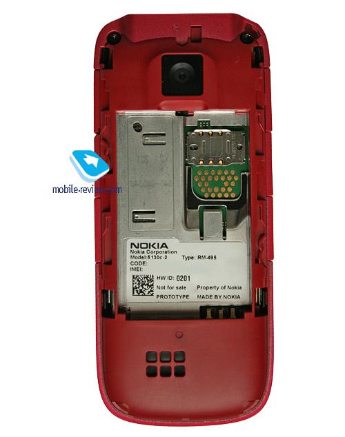Nokia 5130 XpressMusic_17
