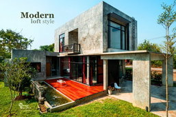 """บ้านสวยที่ใช่ในสไตล์  """"LOFT"""""""