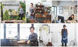 Where We Work! 5 มุมบันดาลใจของคนทำงานสร้างสรรค์