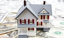 """10 ค่าใช้จ่ายงอก เมื่อคิดจะ """"ซื้อบ้าน"""""""