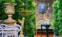 ร้านขายของเก่าสุดคลาสสิก Old Style by Prop89
