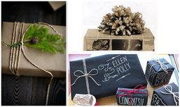 12 วิธีตกแต่งกล่องของขวัญให้น่ารัก กิ๊บเก๋