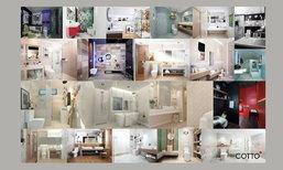 เติมชีวิตใหม่ให้ห้องน้ำสวย ด้วยไลฟ์สไตล์ที่บอกความเป็นคุณอย่างเหนือระดับ