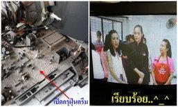 รีวิวซ่อม ทีวีโซนี 14 นิ้ว อาการไฟโชว์แต่เปิดเครื่องไม่ติด