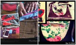 DIY กระเป๋า 3 ใบ จากเศษวัสดุ ครีเอทสุดๆ