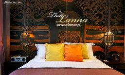 ห้องนอนสไตล์ล้านนา งดงามแบบไทยประยุกต์