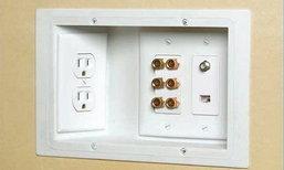 """3 วิธีตรวจไฟฟ้ารั่วใน """"บ้าน"""" แบบง่ายๆ และปลอดภัย"""