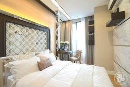 ALLEZ CUISINE แต่ง คอนโด เติมความอบอุ่น ใส่ความละมุนกับห้อง ONE BEDROOM