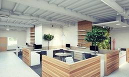 10 ทริคออกแบบพื้นที่ทำงาน ให้คุณกลายเป็นลูกจ้างชั้นเยี่ยม