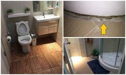 จ่ายเงินรีโนเวทไปไม่ถึง 3,000 อารมณ์มันเหมือนได้ห้องน้ำใหม่ (รูปเยอะมากก)