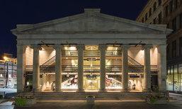 เปลี่ยนห้างเก่าอายุกว่า 200 ปีเป็นอพาร์ทเมนท์ ปล่อยเช่าเดือนละร่วม 2 หมื่นบาท