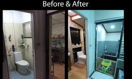 รีโนเวทห้องน้ำแคบๆ ให้กลายเป็นห้องน้ำรับแขกได้ไม่อาย