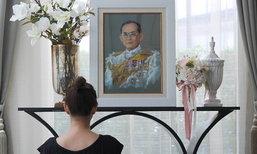 """""""เป็นรูปที่มีทุกบ้าน"""" รวมรูปพ่อหลวงจากบ้านดารา และเหล่าคนดัง"""
