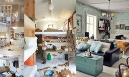12 ไอเดียการออกแบบสำหรับอพาร์ทเมนท์ขนาดเล็กสตูดิโอ ให้ใช้งานได้อย่างคุ้มค่า