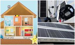 DIY by น้องปลาดาว #99 : ระบายความร้อนในบ้าน ด้วยพัดลมพลังงานแสงอาทิตย์