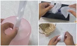 วิธีเก็บถุงพลาสติกให้เป็นระเบียบ ใช้ได้ง่าย