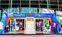 """คุ้ม! สุข! สุด! กว่าทุกเทศกาลทั่วไทยกับงาน """"โฮมโปร เอ็กซ์โปร ครั้งที่ 25"""" มหกรรมเรื่องบ้านตัวจริง"""