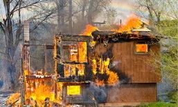 """จัดระเบียบ """"บ้าน"""" รับความปลอดภัย เลี่ยงไฟไหม้ช่วงหยุดยาว"""