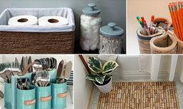 11 ไอเดียในการ DIY ของใช้ภายในบ้านที่มีราคาถูก ช่วยประหยัดค่าใช้จ่าย!!