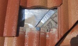 เทคนิคปกป้องบ้านจาก 3 ปัญหาที่มาพร้อมหน้าฝน