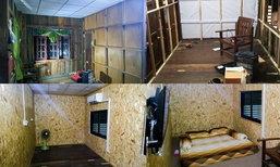 แปลงโฉมห้องนอนบ้านไม้เก่า เป็นห้องนอนโมเดิร์นด้วยแผ่นไม้อัด osb กั้นห้อง