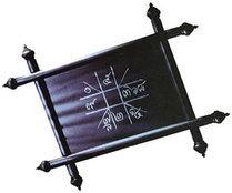 ฮวงจุ้ย : ฤกษ์ดี ฤกษ์มงคล เดือนธันวาคม 2551
