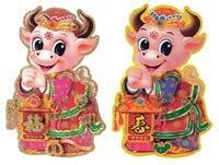 เตรียมของไหว้ตรุษจีน เฮง เฮง เฮง รับปีฉลู