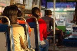 ทายนิสัย : ที่นั่งบนรถเมล์บ่งบอกนิสัย