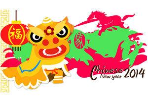 รวมเรื่องน่ารู้ วันตรุษจีน 2557