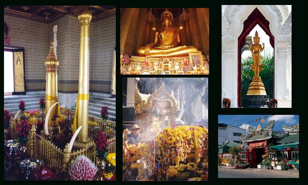 นมัสการ 9 สิ่งศักดิ์สิทธิ์เสริมดวงทุกด้าน