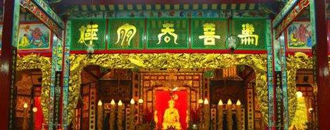 ศาลเจ้าไต้ฮงกง (มูลนิธิปอเต็กตึ้ง พลับพลาไชย)