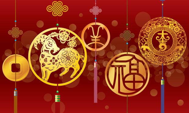 ต้อนรับเทศกาลตรุษจีนกันด้วยคำทำนาย 12 ราศี