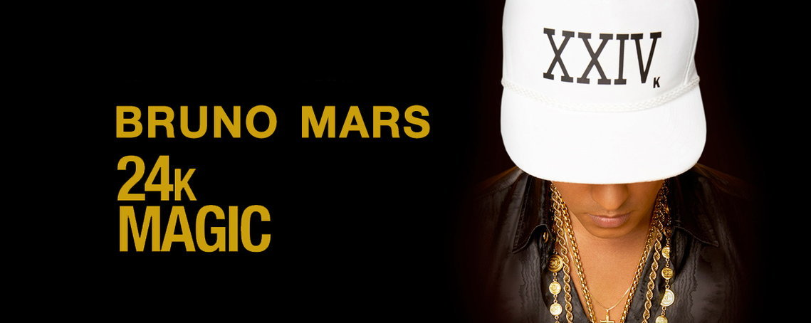 ศิลปินเพลง Bruno Mars